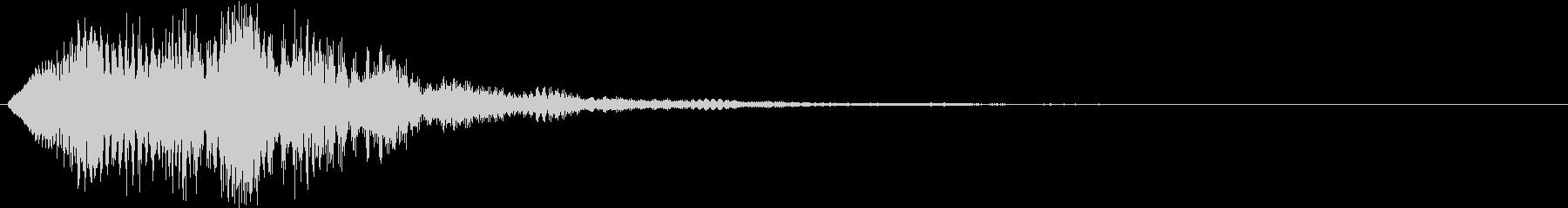 フィフィワーン(サウンドロゴ、決定)の未再生の波形