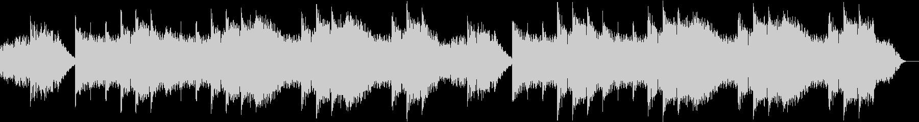 ヨガのBGMとして制作された安らぎ音楽の未再生の波形