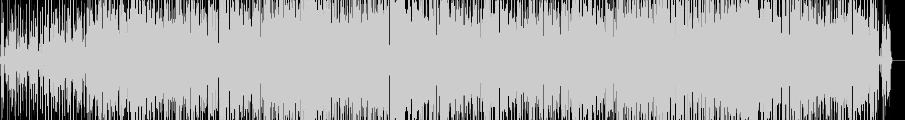 ラテンファンクの未再生の波形