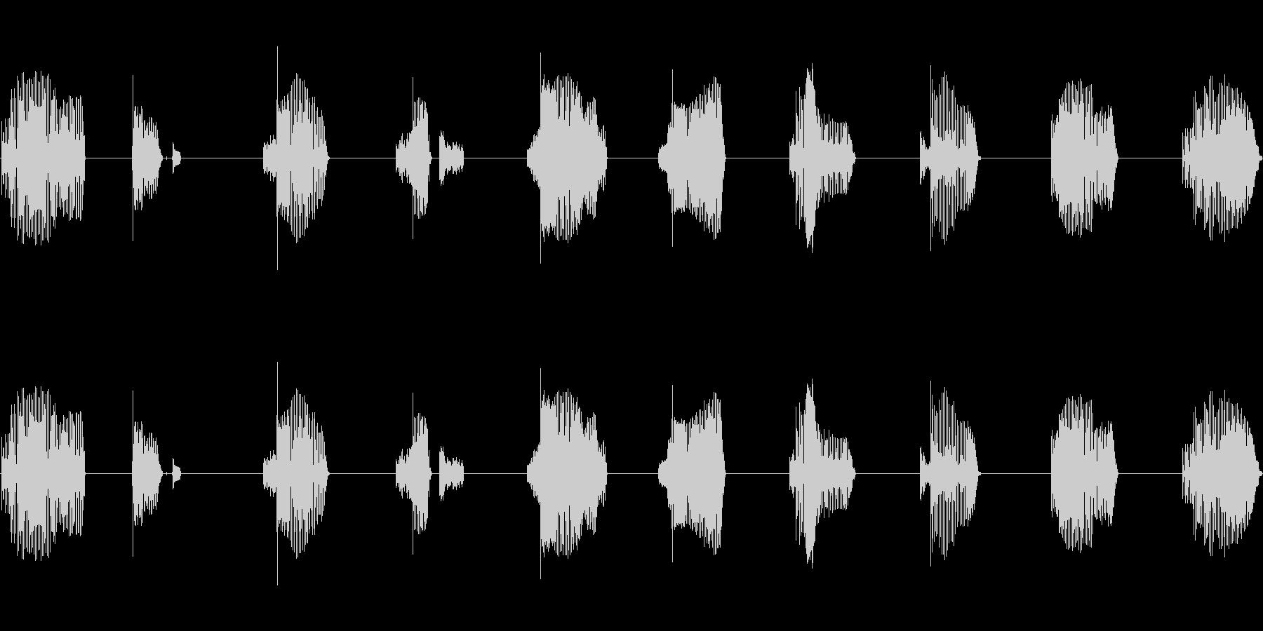 ロボ声 9からカウントダウンの未再生の波形