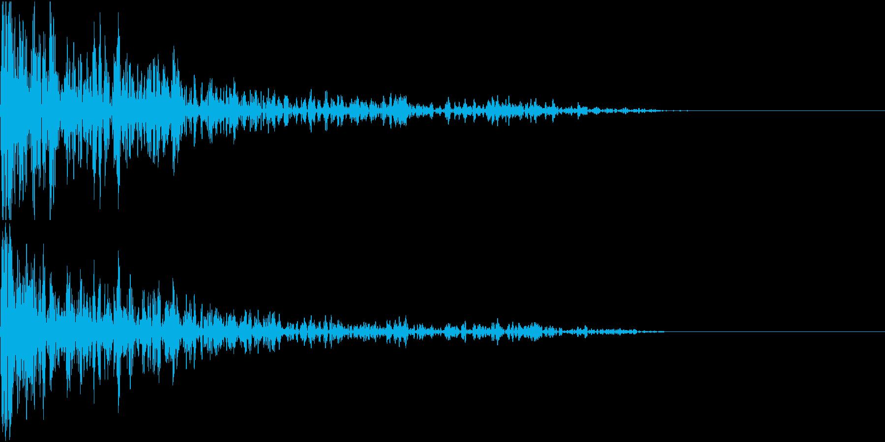 ドーン!(腰に響く重低音)の再生済みの波形