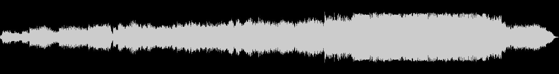 切ない感動系オーケストラ劇伴・BGMの未再生の波形