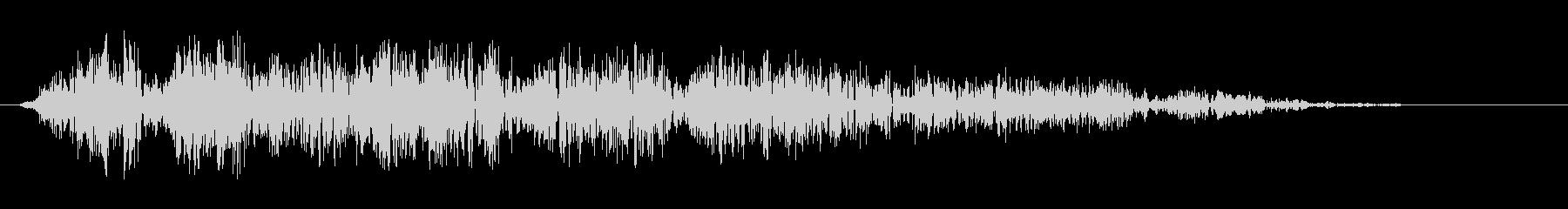 ビュシュワワ(回転系音)の未再生の波形
