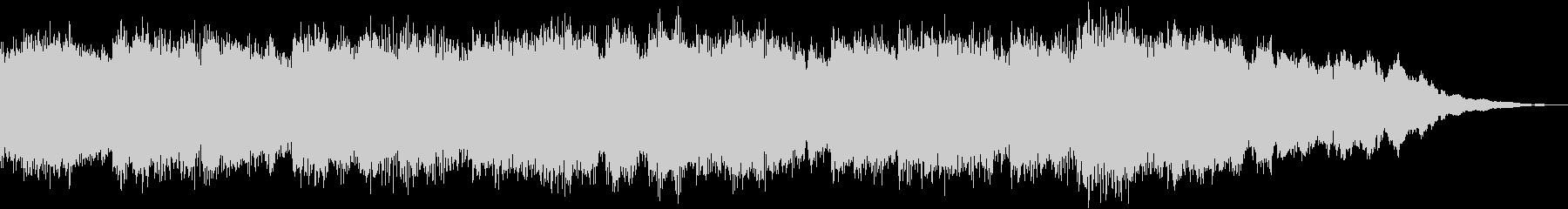 15秒CM用ピアノSEの未再生の波形