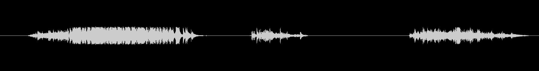 野獣 チョークデッドリー05の未再生の波形