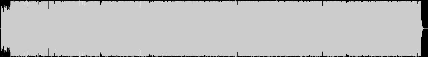 疾走感あるストーカーの未再生の波形