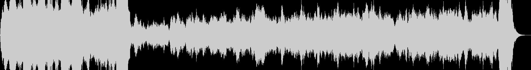 パイプオルガンの荘厳なバロック的小品の未再生の波形