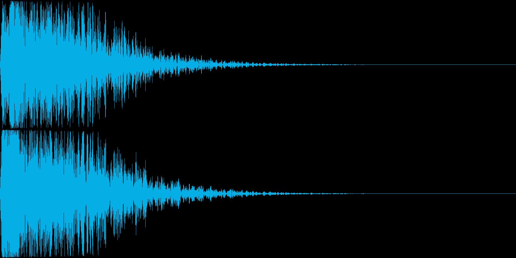 【大迫力】大砲を撃つ音3 ズドーン!!!の再生済みの波形