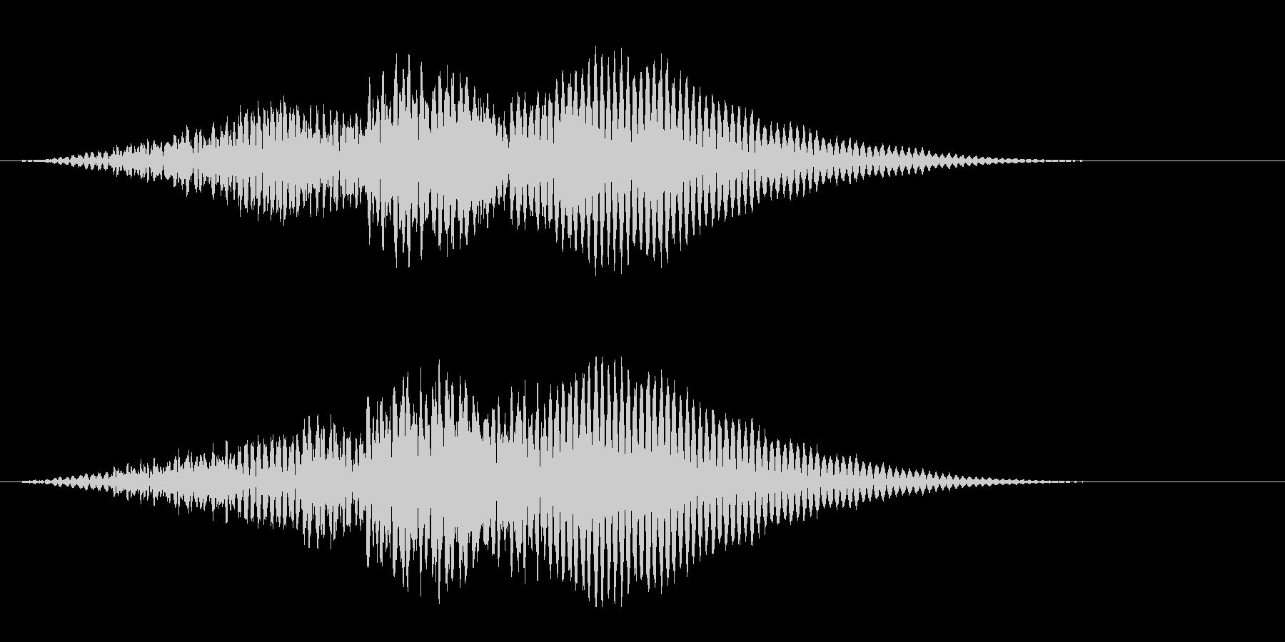 機械的な「ふぉん」【浮く、スタート音】の未再生の波形