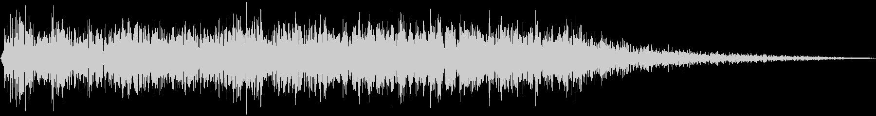 ロボット足音 タイプ2の未再生の波形