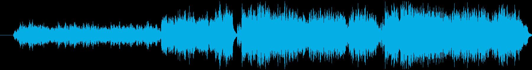 純真なイメージのバラードの再生済みの波形