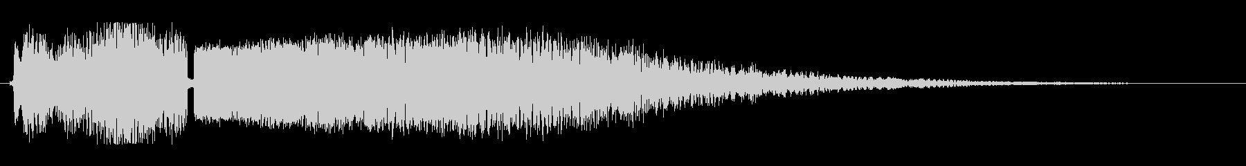 シャキーン(鋭い音)の未再生の波形