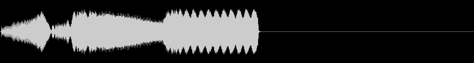 トーンビープリバースローの未再生の波形