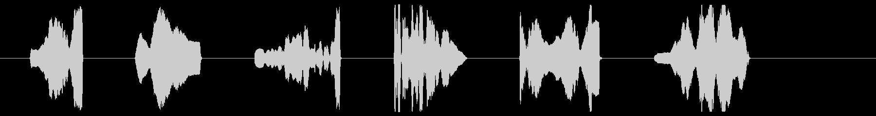 スライドホイッスル1-6バージョン-漫画の未再生の波形