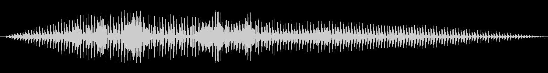 ビッグバズスイープ1の未再生の波形