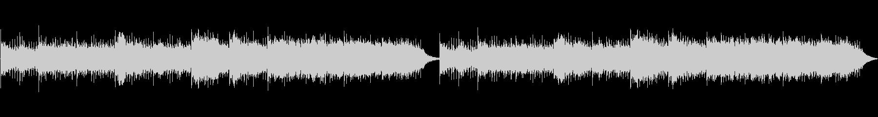 中東イスラムをイメージするフィールド音楽の未再生の波形
