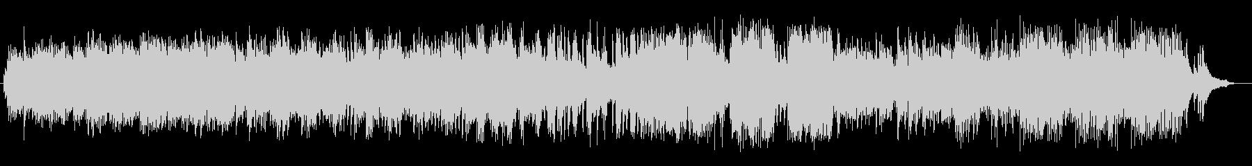 A dark and dark piano song's unreproduced waveform
