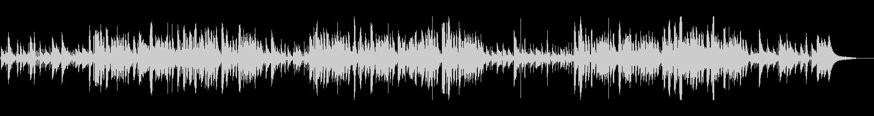 クリスマス曲をプロがボサノヴァ編曲で歌うの未再生の波形