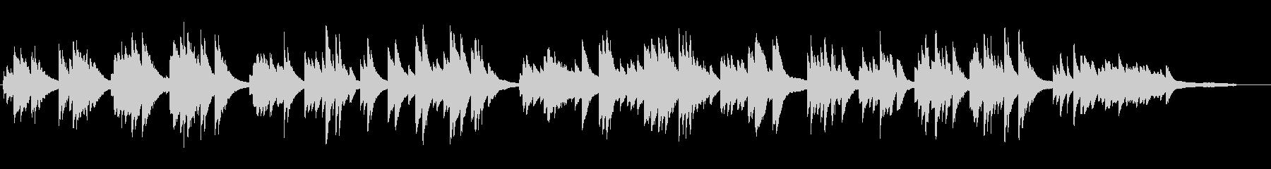 ピアノソロ 温かい 日常的の未再生の波形