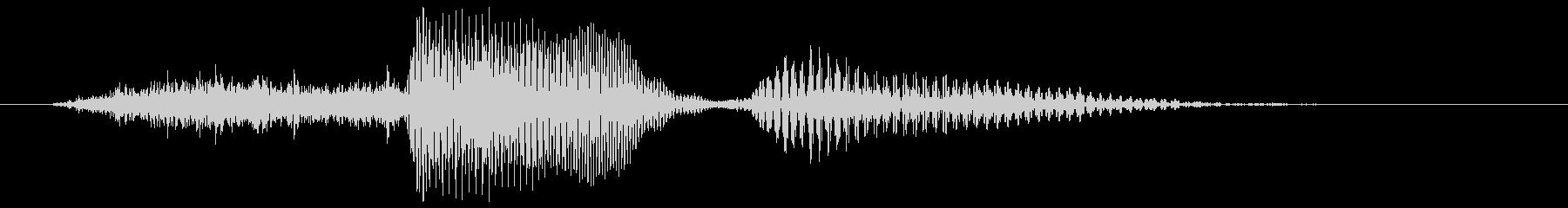 7 (seven- ソフト 英語)連結可の未再生の波形