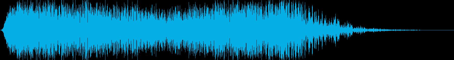 ご注意の再生済みの波形