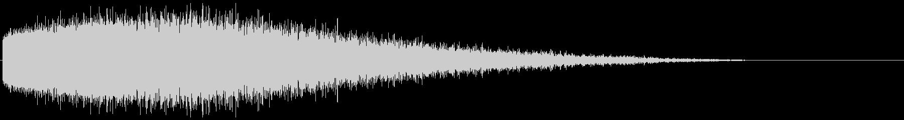 ノイズフィルター 下降(インパクト音)の未再生の波形