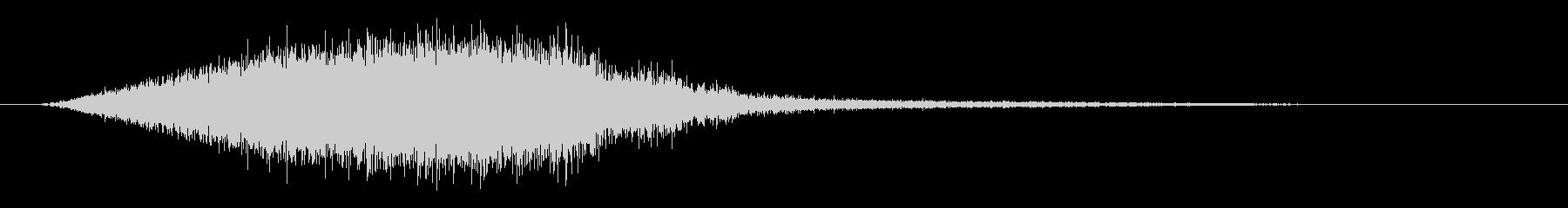シューッという音EC07_85_1の未再生の波形