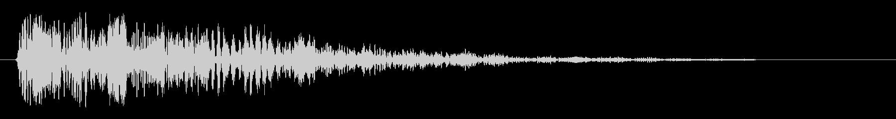 ボワン(登場、出現)の未再生の波形
