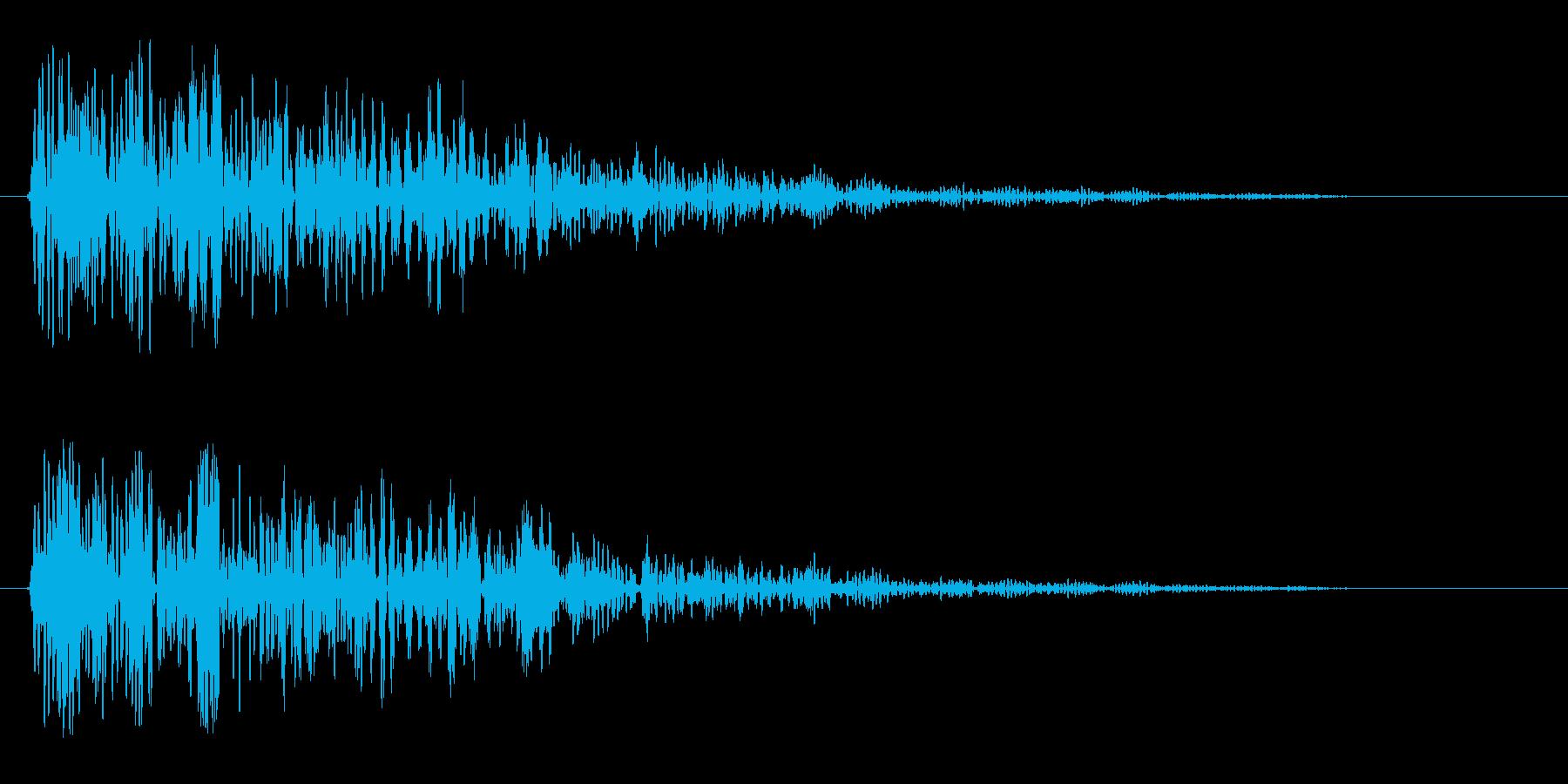 ボワン(登場、出現)の再生済みの波形