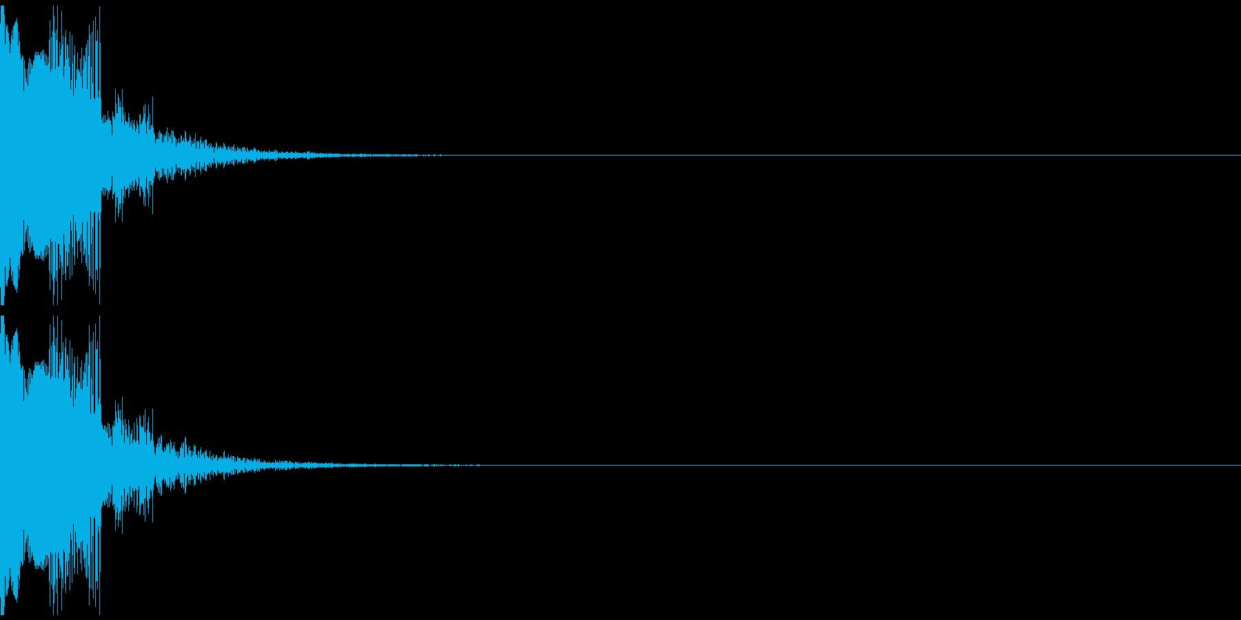 ぴゅーん(ショット音、選択音)の再生済みの波形