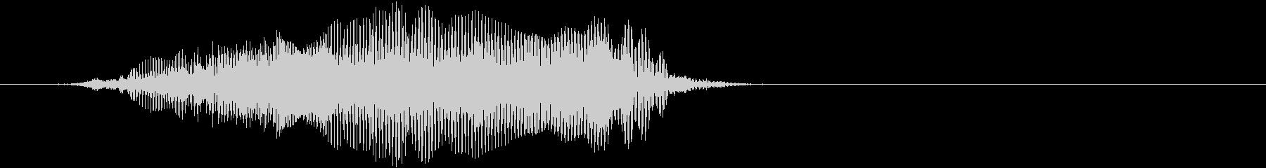 「猫の鳴き声007」にゃーおver5の未再生の波形