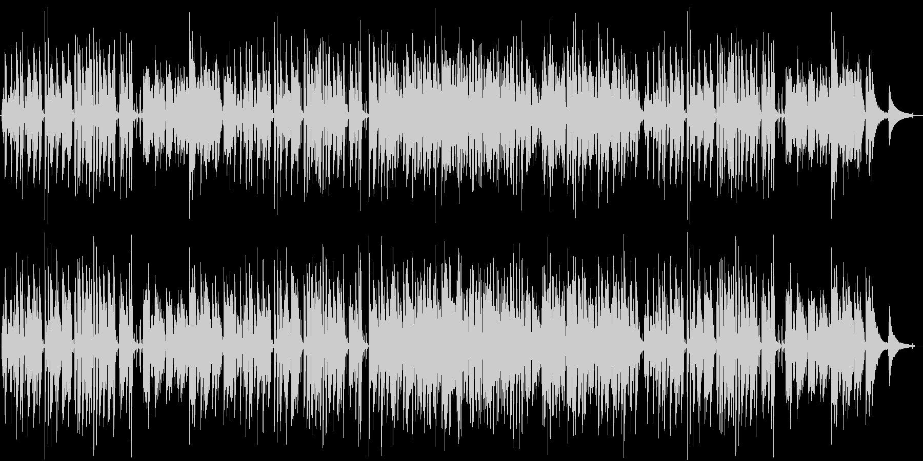 明るく軽快ジャズピアノトリオ ウキウキ感の未再生の波形