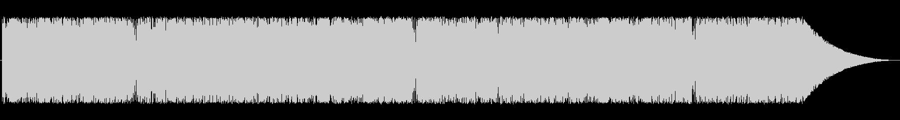 ピアノロック(ラスボス)の未再生の波形