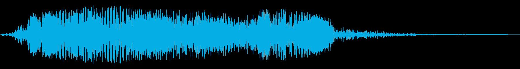 キーンとボーンが合わさった異次元の音の再生済みの波形