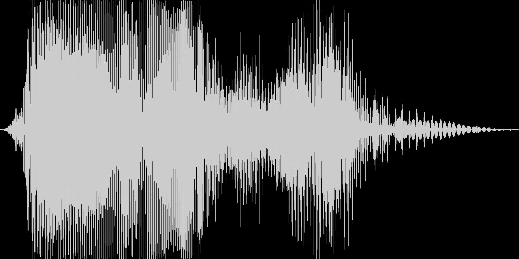 ポイズン!の未再生の波形