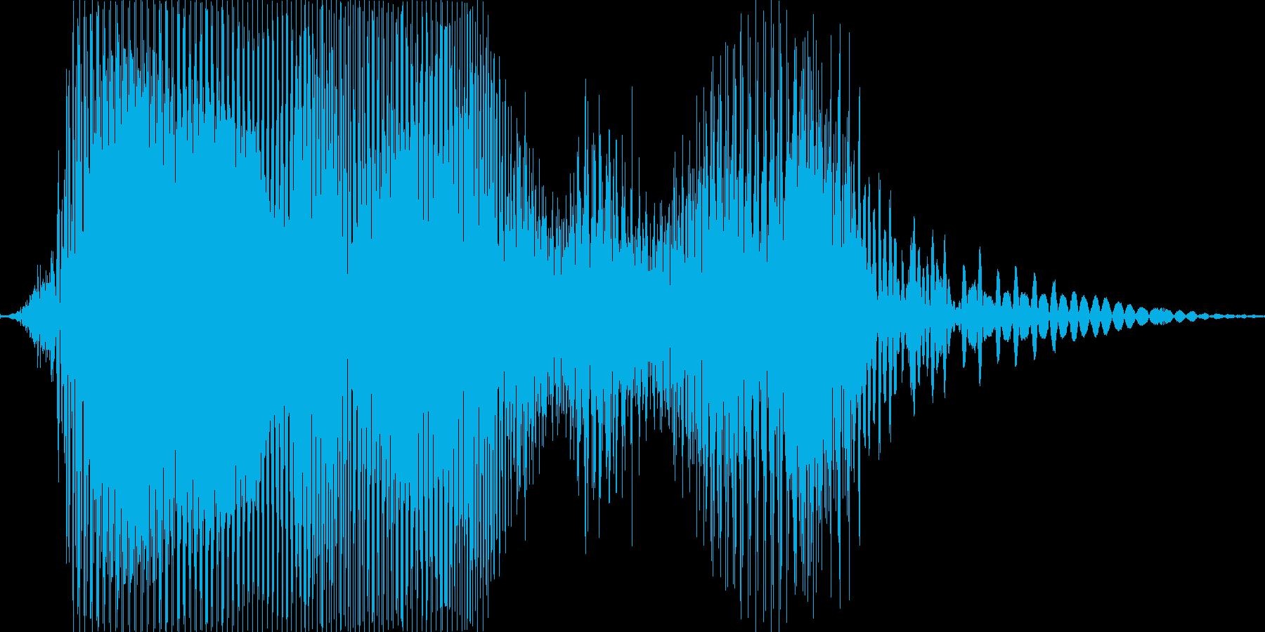 ポイズン!の再生済みの波形