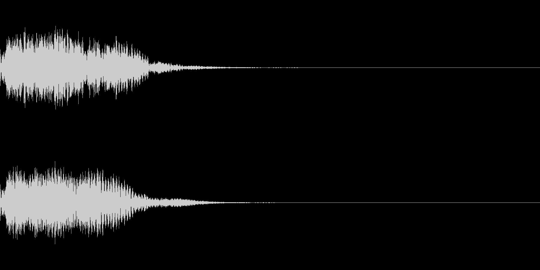 キュイン キーン シャキーン 光る 06の未再生の波形