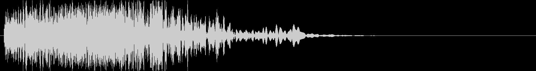 短いものの未再生の波形