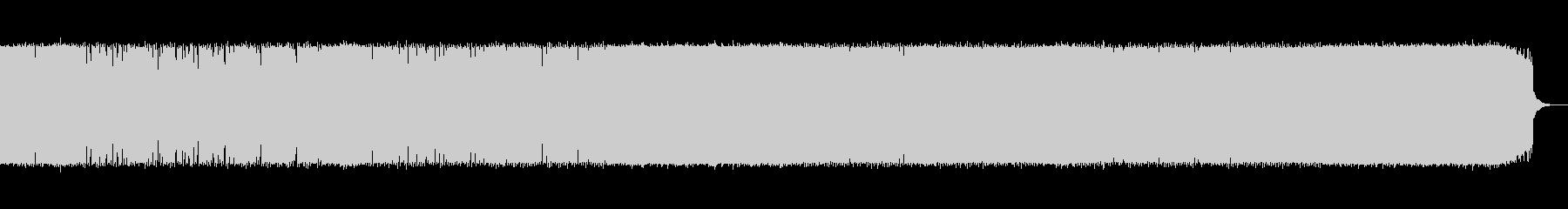 シンプル/攻撃的/疾走感/ドラムンベースの未再生の波形