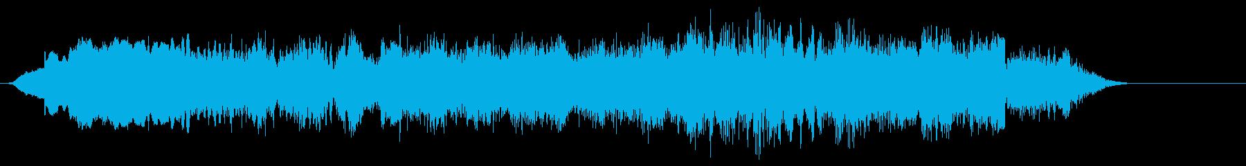 Xouyeブルズの再生済みの波形