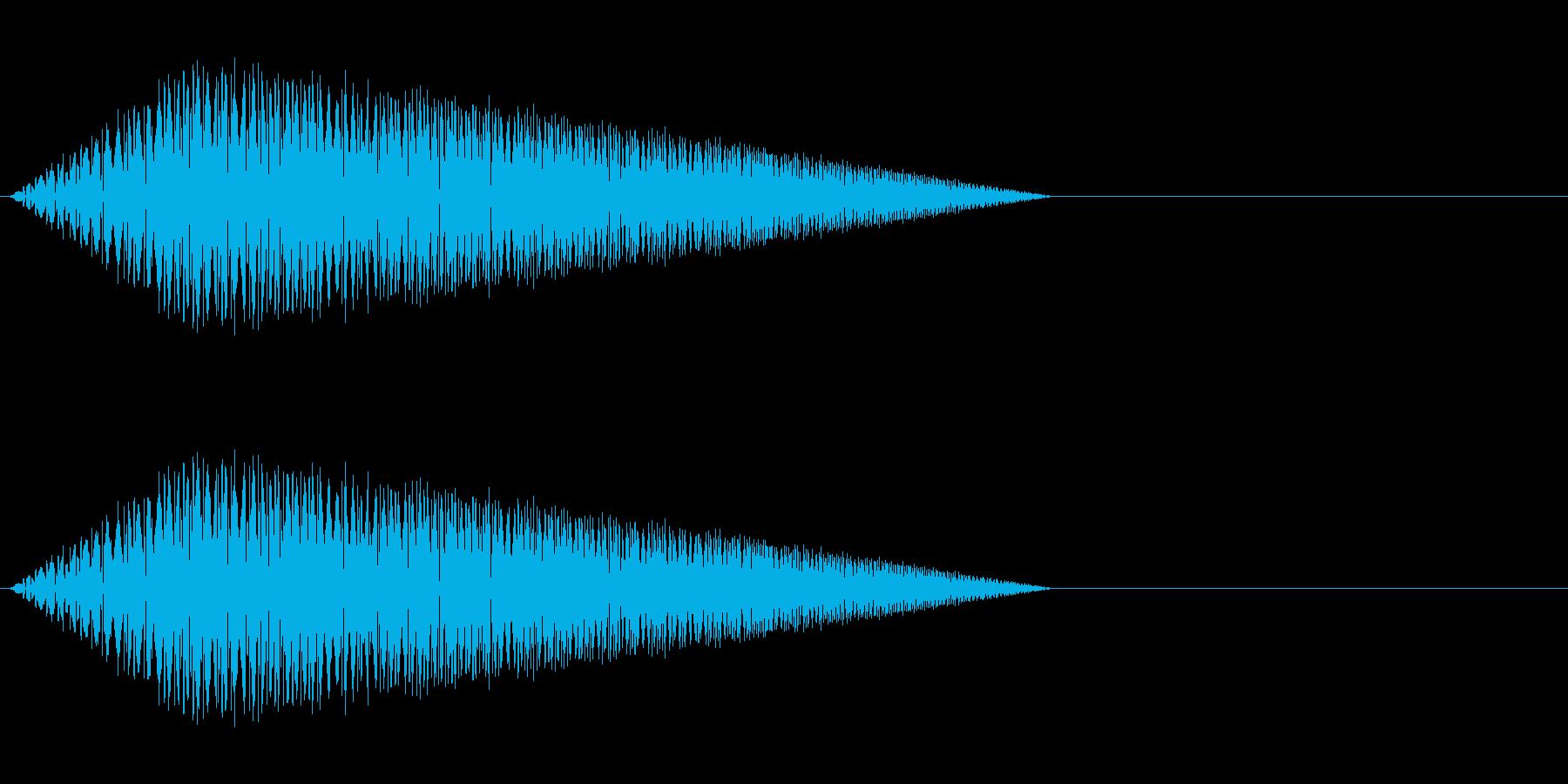 レトロゲーム風・魔法詠唱#4の再生済みの波形