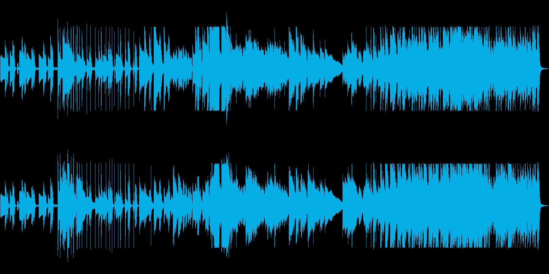 おしゃれ ブルースの再生済みの波形