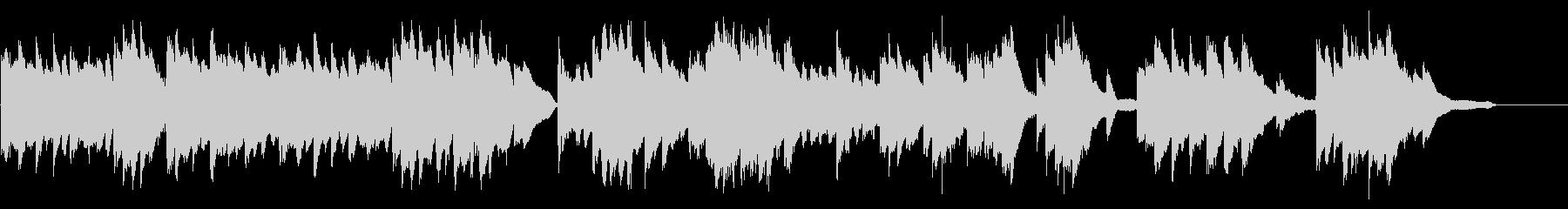 SNS広告 ピアノメイン 懐かしいの未再生の波形