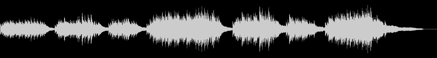 シューマン 我儘で一徹なピアノ曲 高音質の未再生の波形