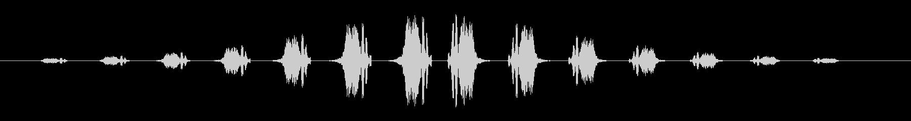 シュワワン(通過音)の未再生の波形