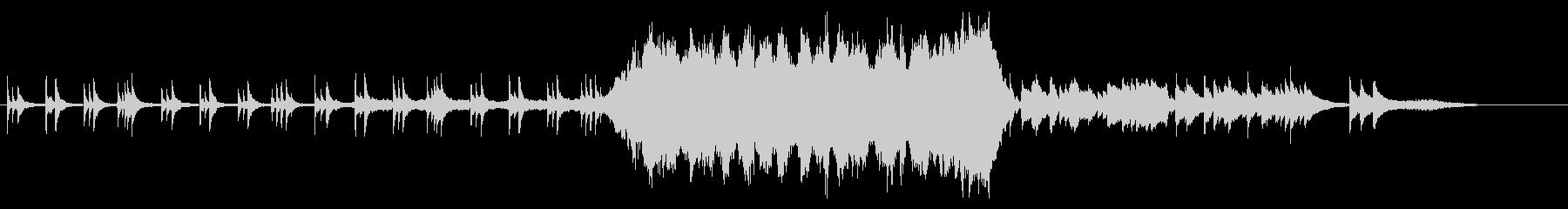 ピアノとストリングスの切ないバラードの未再生の波形