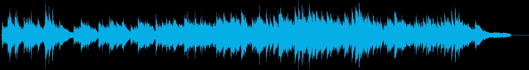 ピアノソロ、感動的なバラードの再生済みの波形
