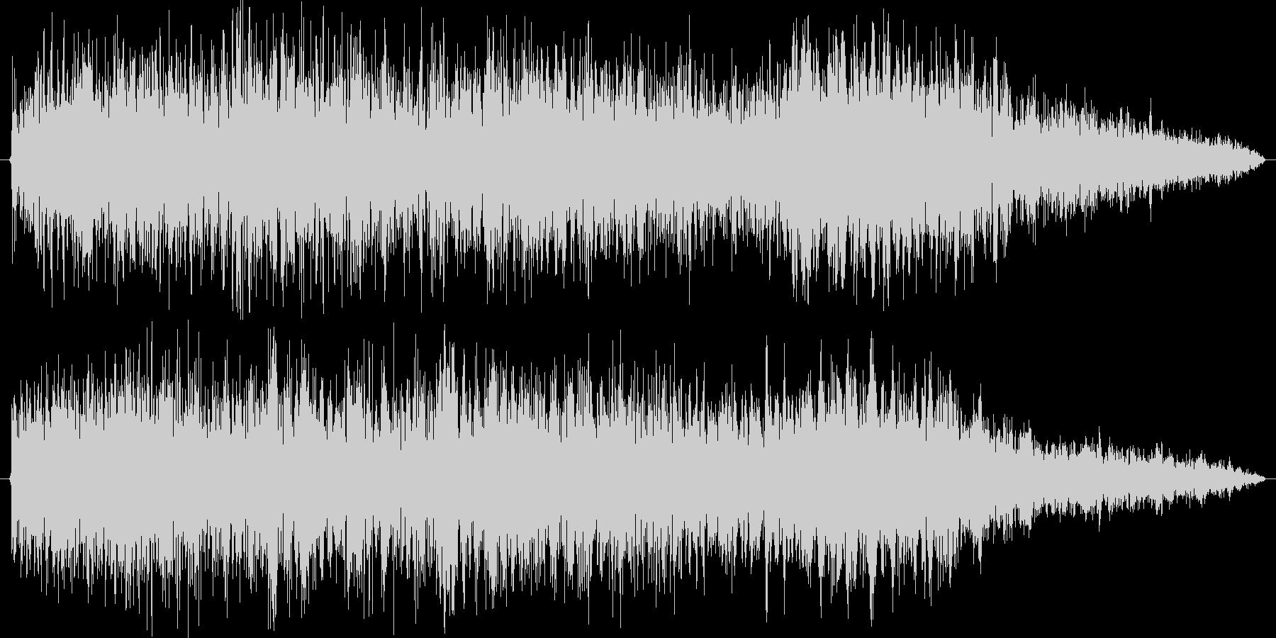 ガオーグオーの未再生の波形