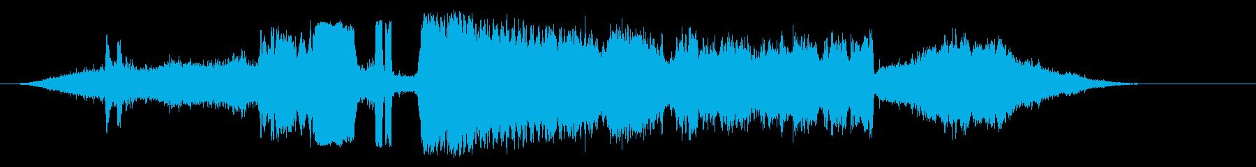 スチーム中央駅の再生済みの波形