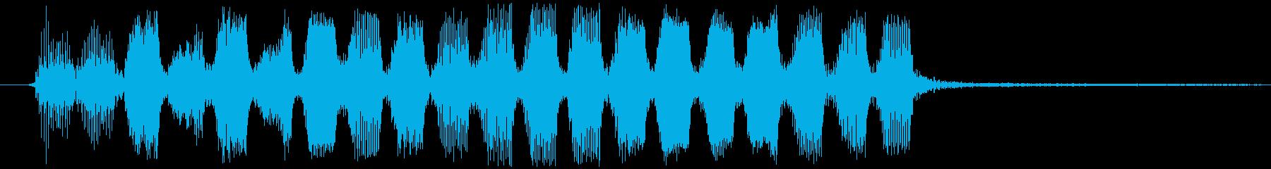 コミカルで変な効果音・出現音の再生済みの波形